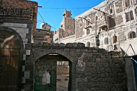 Sanaa, Yemen.  Sajtókép