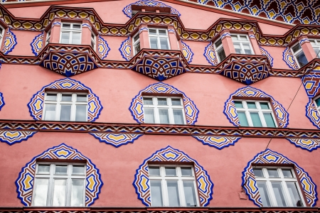Facade of the Cooperative Bank Building, Ljubljana  Editorial