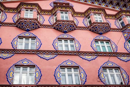 balkan peninsula: Facade of the Cooperative Bank Building, Ljubljana  Editorial