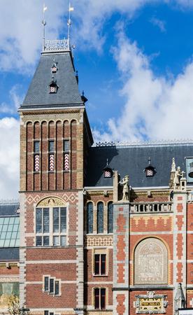 holland: Amsterdam Holland