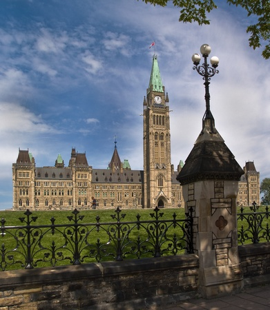 The canadian Parliament Centre Block  Stock Photo