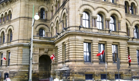 The Langevin Block, Office of the Prime Minister of Canada, across the street from Parliament Hill in Ottawa.