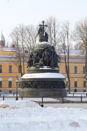 veliky: monument Millennium of christening Russia, Veliky Novgorod