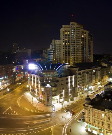 Kiev City - the Capital of Ukraine. Night areal View