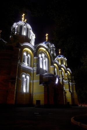 Volodomirskiy Church at night in Kiev, Ukraine Stock Photo