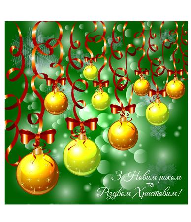 Frohe Weihnachten Ukrainisch.Damask Bow Stock Photos And Images 123rf