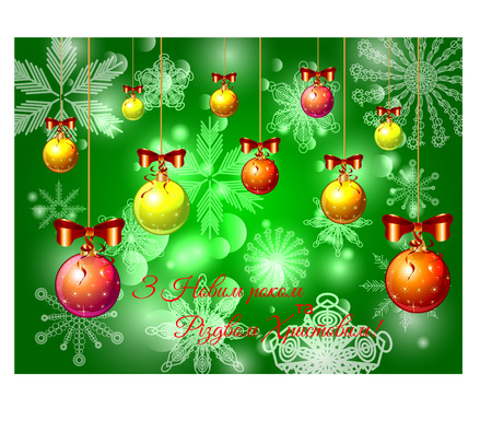 Inscription in Ukrainian Happy New Year and Merry Christmas. Green Christmas background with snow, snowflakes, bright multicolored suspended balls, decorated with red bows