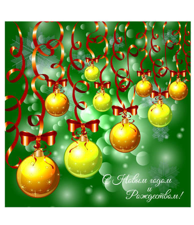 inscription in russian happy new year and merry christmas green christmas background with snow - Russian Merry Christmas