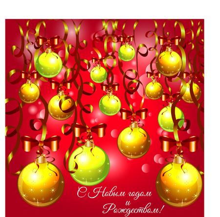 inscription in russian happy new year and merry christmas red christmas background with snow - Russian Merry Christmas