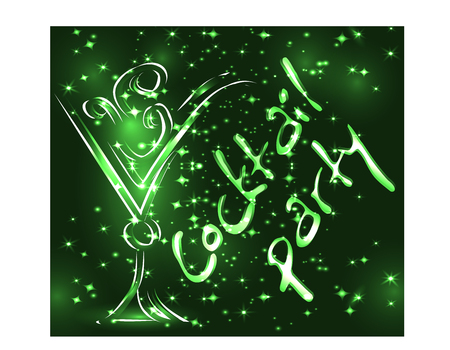 Contour of a glass with a cocktail on an emerald, green background and the inscription Cocktail party on a dark background with sparkling backlight, stars