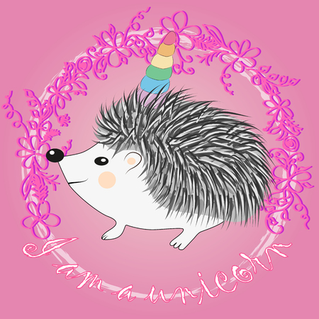 A cute cartoon hedgehog with a unicorn horn. Concept everyone can be a unicorn.