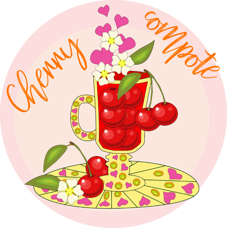 Cherry compote cooked with love. A cup with cherry berries, decorated with leaves and flowers, inscriptions about utility Ilustracja
