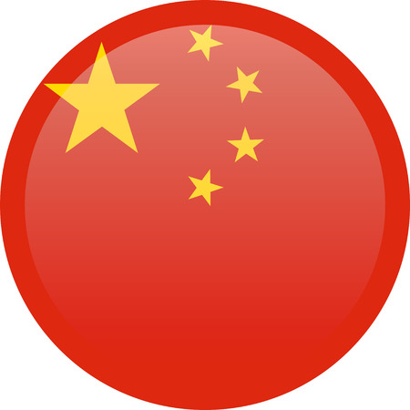 China flag, official colors and proportion correctly. National China flag.