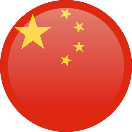 Drapeau de la Chine, couleurs officielles et proportion correctement. Drapeau national de la Chine.