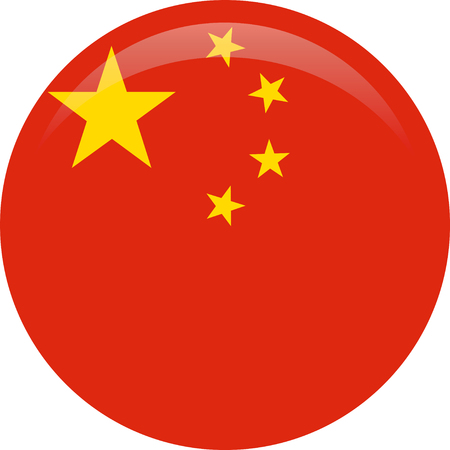 Flaga Chin, oficjalne kolory i proporcje poprawnie. Flaga narodowa Chin. Ilustracje wektorowe
