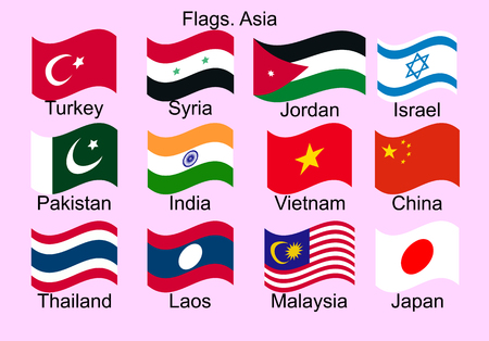 Flags of Asian Countries. Turkey, Pakistan, Syria, India, China, Japan, Laos, Thailand, Israel, and others.