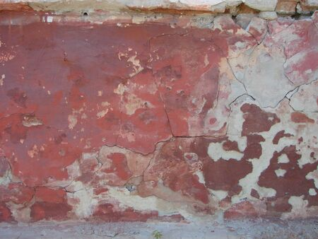 Grey grunge textured wall. Copy space.Background of old vintage dirty brick wall with peeling plaster, texture 写真素材