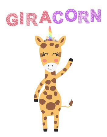 Giracorn. cute funny giraffe with a unicorn horn, Scandinavian style flat design. Concept for children print. Иллюстрация