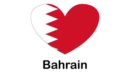 drapeau de Bahreïn original et simple isolé dans les couleurs officielles et la proportion correcte Vecteurs