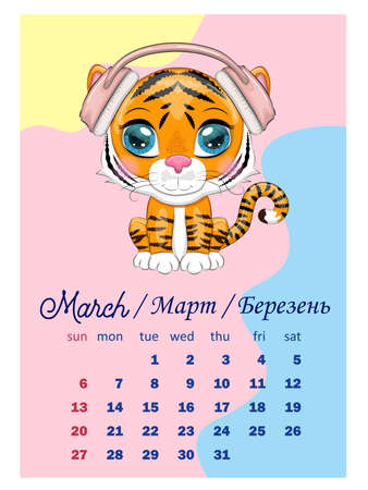 Calendar 2022. Tiger - a symbol of the new year. Chinese horoscope calendar, vertical A4 format, calendar for 12 months. Week starts on Sunday, title in three languages: English, Russian, Ukrainian.