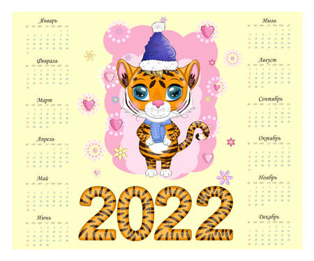 Calendar 2022. Tiger a symbol of the new year. Chinese horoscope calendar, horizontal A4 format, calendar for 12 months. The week starts on Sunday, in Russian with the feasts of the Russian Federation Çizim