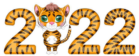 Happy New Year lettering and large tiger numbers 2022. Year of the Tiger. Striped 2022. Festive New Year greeting card Иллюстрация