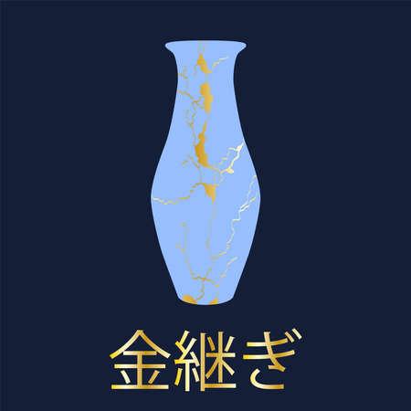 Renovated kintsugi japanese vase art color sketch engraving illustration. Kintsugi inscription.