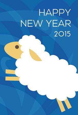 nouvel an: Carte postale de moutons de Nouvelle ann�e Illustration