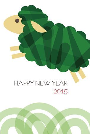 New year sheep postcard Vector