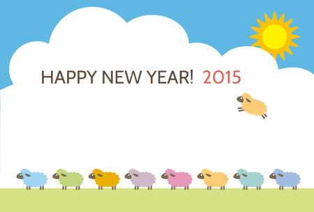 Sheep 2015 new year illustration 일러스트