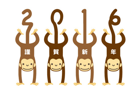 color of year: Monkey, new year card  vector illustration Illustration