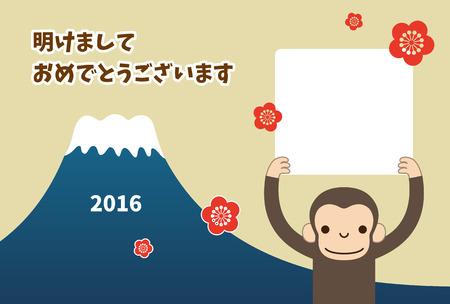 Aap, nieuwe jaarkaart  vector illustratie