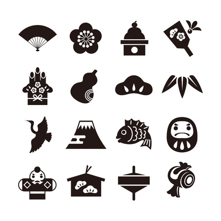 New Year elements icon set