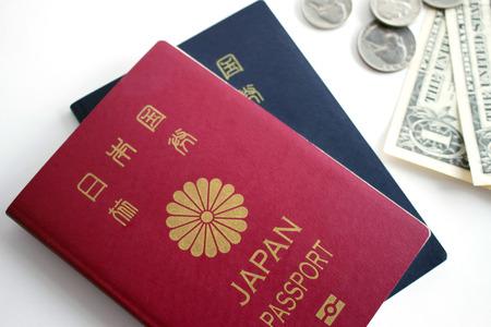 dime: Japanese passport and dollar bill, quarter, dime, nickel
