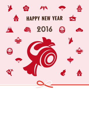 New Year card with New Year element icons background for year 2016