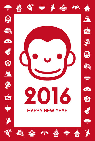 New Year card with Monkey and New Year element illustrations for year 2016