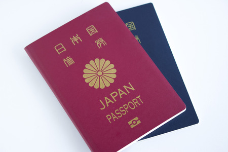 five years': Japanese passport for ten years and five years