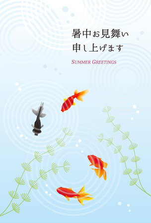 Red and Black goldfish summer greeting card 일러스트