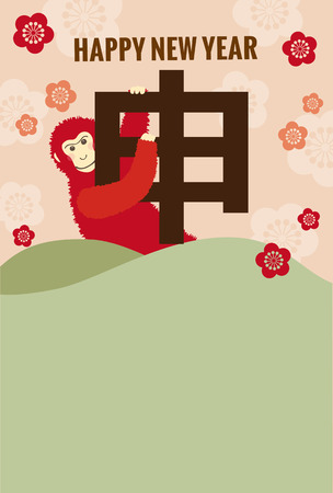 pink hills: Year of the monkey new year card illustration