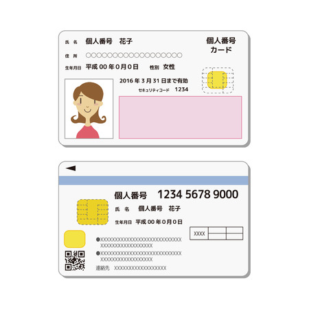 ic: My number ID card sample, front and back Illustration