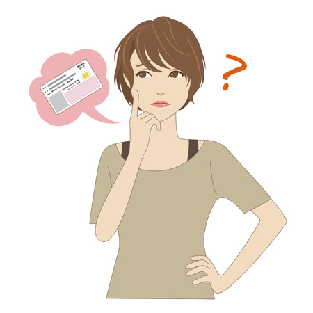 A young woman thinking about id card