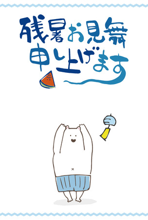 japanese dessert: Summer greeting with polar bear wearing a swimsuit
