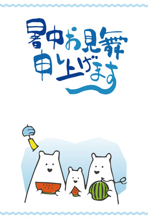 family eating: Summer greeting with polar bear family eating watermelons Illustration