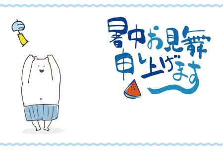 summer break: Summer greeting with polar bear wearing a swimsuit