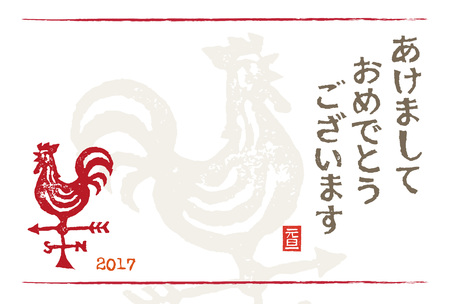 weathercock: New year card with weathercock and Japanese greeting Illustration