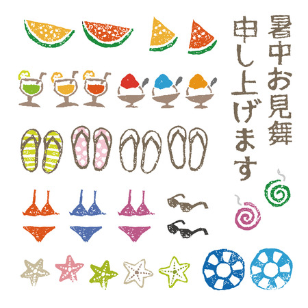 Summer greeting elements, watermelon, swimsuites, flipflops and mosquito coil Illustration