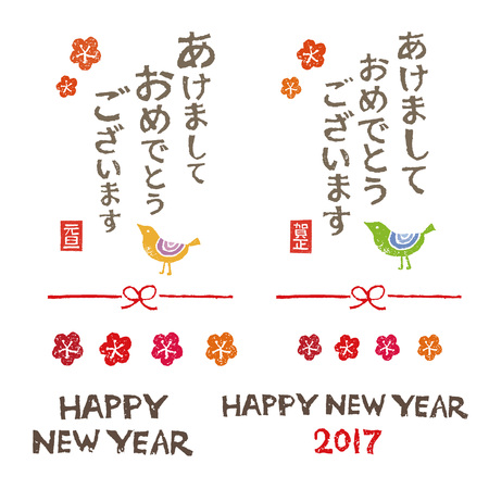 plum flower: New Year elements, plum flower and birds Illustration