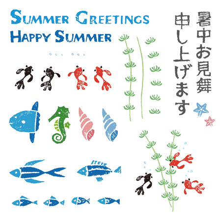 Summer greeting elements, gold fish, fish and shell