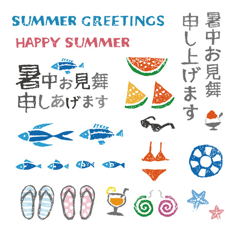 Summer greeting elements, watermelon, fish and swim suits