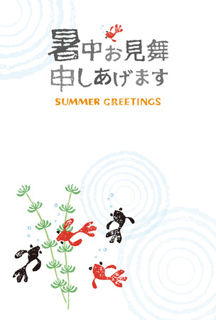 weeds: Summer greeting elements, goldfishes and water weeds Illustration